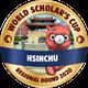 Hsinchu Round