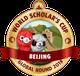 Beijing Global Round