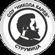 Strumica Round