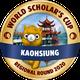Kaohsiung Round