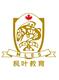 Tianjin II Round