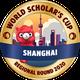 Shanghai Round