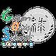 Shenzhen Skittles Round